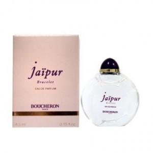Boucheron Jaipur Bracelet For Women (miniatur)